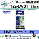Brother TZe-LW31 LINE FRIENDS 護貝標籤帶 ( 12mm 白底黑字 )