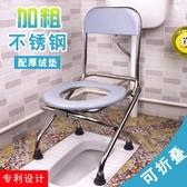 坐便椅老人可折疊孕婦坐便器女家用簡易座便椅蹲坑改行動馬桶凳子「時尚彩虹屋」