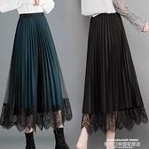 網紗裙 兩面穿半身裙秋冬季女新款大碼高腰蕾絲百摺裙中長顯瘦網紗裙 新品