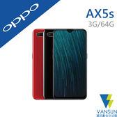 【贈自拍棒+傳輸線+OPPO擦拭布】OPPO AX5s 3G/64G  6.2吋 智慧型手機【葳訊數位生活館】