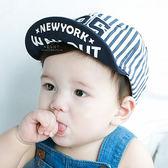 兒童條紋數字軟簷棒球帽 帽子 遮陽帽 童帽 鴨舌帽