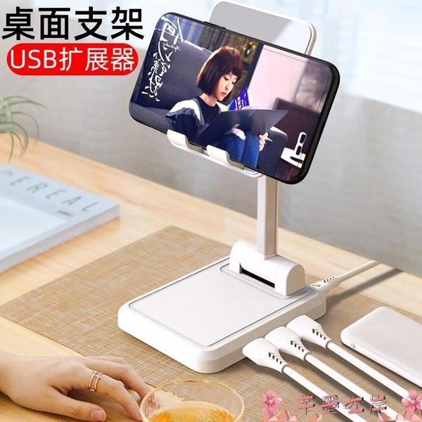 手機支架桌面懶人多功能可伸縮直播支架平板ipad床頭萬能通用支撐架 芊墨左岸