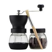 可水洗磨豆機 家用咖啡豆研磨機 手搖咖啡機磨粉機送密封罐 【八折搶購】