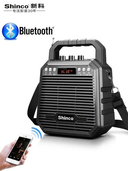 廣場舞音響音箱戶外小型手提藍芽行動便攜式K歌播放器大功率帶無線話筒廣告ATF 美好生活居家館