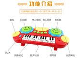 店慶優惠三天-兒童玩具兒童電子琴寶寶音樂拍拍鼓1-3歲男女孩益智鋼琴玩具嬰幼兒早教琴