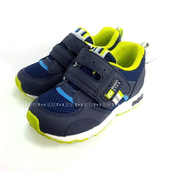 日本月星MOONSTAR 魔鬼氈透氣機能學步鞋 《7+1童鞋》B451藍色