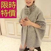斗篷外套-經典羊毛呢防寒韓版女披風外套1色61o33[巴黎精品]