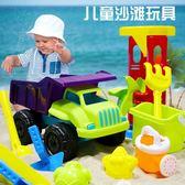 兒童沙灘玩具車套裝大號寶寶玩沙子挖沙漏鏟子工具決明子嬰兒玩具  小時光生活館