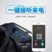 VR眼鏡7代虛擬現實手機一體通用蘋果安卓vr眼鏡6rv Igo 曼莎時尚