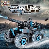 9折起 兒童電動遙控汽車可射水遙控對戰坦克越野遙控車裝甲戰車男孩玩具