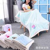 冬季珊瑚絨小毛毯加厚法蘭絨空調被子單人辦公室午睡蓋毯披肩毯子 QQ15817『樂愛居家館』
