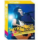 舒米恩2010-2011 Live演唱會(雙碟精裝版)DVD