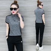 夏裝女休閒運動套裝夏天2018新款韓版時尚氣質短袖兩件套 DN9971【Pink中大尺碼】