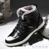 新款高筒棉鞋男大碼加絨加厚保暖防水防滑休閒運動東北雪地靴 晴天時尚館