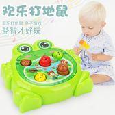 兒童打地鼠玩具嬰幼兒1-2-3周歲益智