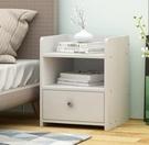 床頭櫃 簡易置物架床邊桌子臥室簡約現代小型收納柜子儲物柜經濟型【快速出貨八折搶購】