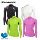 AROPEC 女款 長袖運動上衣 機能衣 壓縮上衣 COMP-C-LS-02W 壓力衣 健身衣