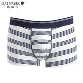歌瑞爾新款時尚條紋性感U凸中腰內褲舒適棉質男士四角平角褲箬雨 ☸mousika