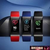 智慧手環 智慧手環彩屏戶外防水跑步健身監測藍芽手環大屏運動手環 優拓