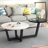 北歐茶幾圓形客廳簡約現代小戶型迷你小桌子客廳創意圓桌簡易茶幾