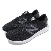 New Balance 慢跑鞋 WZANPBK D 寬楦 黑 灰 針織鞋面 輕量緩震 慢跑鞋 女鞋【PUMP306】 WZANPBKD