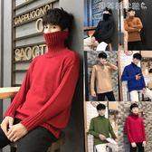 交換禮物高領毛衣男韓版潮流寬鬆個性港仔文藝冬季加厚bf學院風情侶針織衫