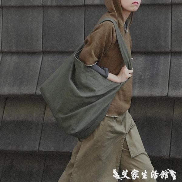 帆布包斜背包布袋包女文藝簡約大容量日系學生寬肩帶帆布側背大包包 艾家生活館