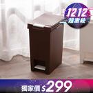 【1212-YAHOO獨家價】Clean多功能垃圾桶20L-質樸褐-生活工場