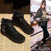 熱銷馬丁靴馬丁靴女英倫風復古新款夏季學生韓版百搭沙漠 曼莎時尚