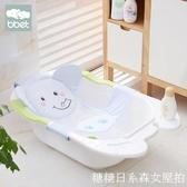 嬰兒浴兜 浴網神器嬰兒洗澡網網兜新生兒寶寶浴盆支架防滑沐浴床可坐躺通用
