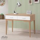 書桌 / 辦公桌 / 電腦桌3.3尺二抽書桌 D652-4 愛莎家居