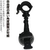 mio m777 m550 m775 plus DB-1 bikem c300 c300s c300b金剛王行車紀錄器支架行車記錄器車架汽車吸盤