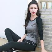 健身衣女長袖瑜伽服上衣春秋健身房鍛煉戶外運動跑步t恤速干