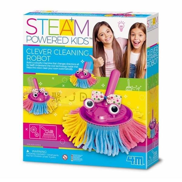 【4M】04908 美勞創作系列 小魔女掃帚 Clever Cleaning Robot