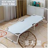 折疊床單人床午睡床辦公室躺椅午休簡易陪護睡椅 QW9011『男人範』
