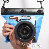 單反相機防水袋佳能6D 70D 760D 5D4/3 80D套尼康D7100防沙潛水罩      芊惠衣屋