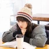 毛帽-條紋麻花紋可愛球球男女針織帽5色73ug2[巴黎精品]