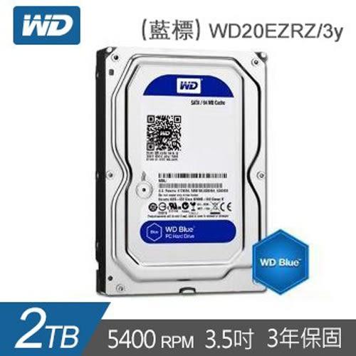 WD 藍標 2TB 內接硬碟