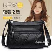 多層軟皮包包中年女士斜背包新款百搭簡約單肩包大容量媽媽包 Korea時尚記