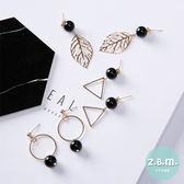 耳環 黑色系多元素搭配耳環 A3019