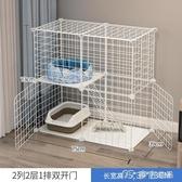 寵物籠貓籠子貓咪別墅清倉三層超大自由空間室內貓舍貓屋家用小型貓 麥吉良品YYS