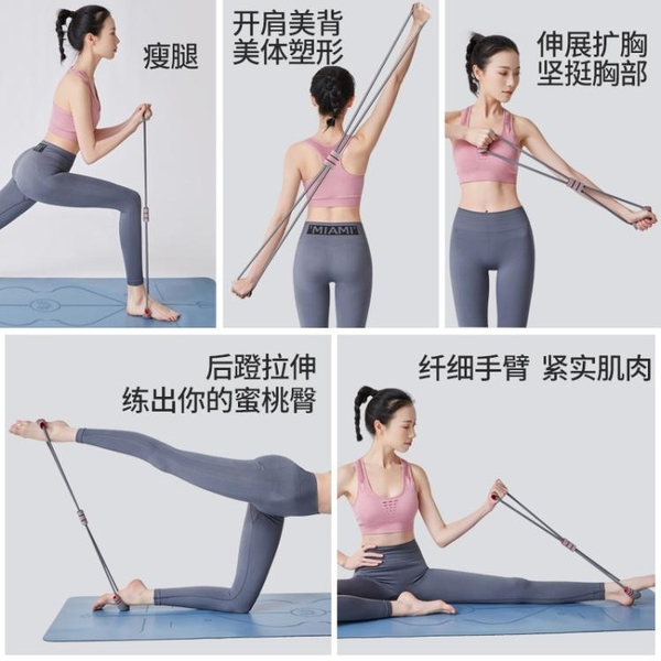 拉力器 8字拉力器背部訓練彈力繩家用開肩頸拉伸帶瑜伽健身器材鍛煉手臂 美物