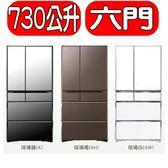 結帳更優惠★HITACHI日立【RX740HJ】741L日製六門變頻智慧控制冰箱