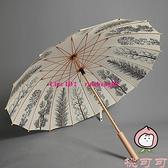 復古風直立傘晴雨傘抗風竹桿長柄傘三折全自動黑膠木柄遮陽傘【桃可可服飾】