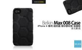 Belkin Max 008 Case iPhone 4 專用 超防護 厚矽膠材質 保護殼