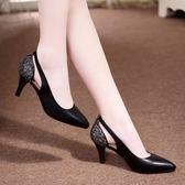 春秋季新品中跟單鞋女細跟尖頭職業鞋時尚百搭淺口工作女鞋子 兩色可選34-40 聖誕交換禮物