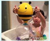 寶寶洗澡玩具小蜜蜂噴泉漏水玩具蜜蜂花灑兒童沙灘戲水玩具YYP  時尚教主