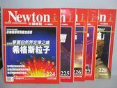 【書寶二手書T9/雜誌期刊_PJB】牛頓_224~228期間_共5本合售_希格斯粒子等