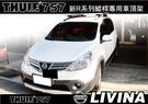 ∥MyRack∥THULE Nissan...