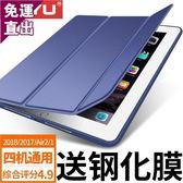 2019新款ipad air2保護套a1566平板電腦pad5/6/7硅膠Air1/3蘋果2017全包apid外殼子9.7英寸ipda iapd網紅wlan